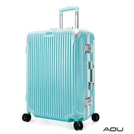 AOU 極速致美系列高端鋁框箱20吋獨創PC防刮專利設計飛機輪旅行箱(湖水藍)90-020C