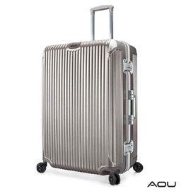 AOU 極速致美系列高端鋁框箱20吋獨創PC防刮專利設計飛機輪旅行箱(香檳金)90-020C