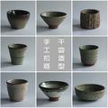 粗陶個性小茶杯 宜興紫砂品茗小杯 可做多肉植物小花器 茶碗杯碟古陶茶碗