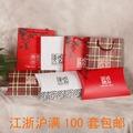 杭州絲綢睡衣真絲圍巾包裝盒  禮品絲巾包裝袋批發 高檔禮盒現貨