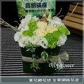 D077   花漾情 精緻 桌花 開幕落成 賀禮 賀婚禮 台南市花店