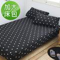 台灣製 混紡棉 摩卡圓點-黑 三件式加大床包組/ 哇哇購