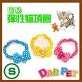 【幸福寶貝寵物Go】台灣製 DAB PET《S,迷你貓》圓點-彈性貓項圈(粉紅.藍.橘三種顏色)
