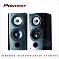 Pioneer先鋒 S-4EX 3 Excellence 系列揚聲器 : 後置聲道 - 麥士音響