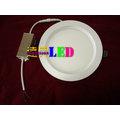 ♥遠見LED♥高亮度12WLED崁燈 15cm 投射燈 暖白/白光 限10組免運費 MIT台灣製造 LED材料批發