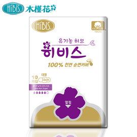 HIBIS木槿花純棉時光草本衛生棉-夜用33cm(10片/包)