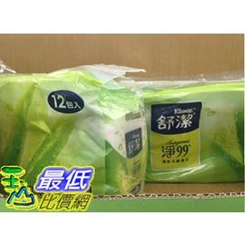 [COSCO代購] KLEENEX 舒潔淨 99 抗菌濕紙巾 15抽*12入 _C83935