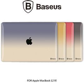 *PHONE寶*BASEUS 倍思 Apple New MacBook 12吋 色界保護殼 漸層殼 半透明 硬殼 纖薄殼