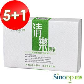 【仙樂】清樂綠花椰菜嫩芽(300毫克/顆*30顆)買5送1(全素食品)