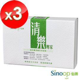【仙樂】清樂綠花椰菜嫩芽(300毫克/顆*30顆)*3盒(全素食品)