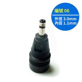 轉接頭 - 6 (DC plug - 6 (Foolproof) /   3.0*1.1*0.8mm) /  ASUS變形金剛 T200 / Acer S3  S5 S7
