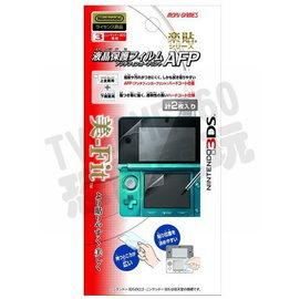 任天堂 Nintendo 3DS MORi GAMES 樂貼AFP防指紋保護貼 螢幕保護貼  ~台中恐龍電玩~
