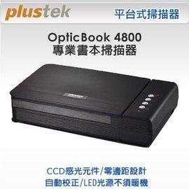 ~人言水告~Plustek OpticBook 4800 進階書本掃描器 ~廠商排單出貨~