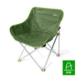 CAMPING ACE 野樂 舒適休閒椅(有手把)『綠』ARC-883 摺疊椅|露營 戶外 大川 巨川 小川