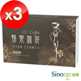 【仙樂】暢樂咖啡(9公克/包;20包/盒) *3盒/組)