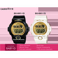 【CASIO】【BABY-G】【女錶】BG-6901-1 台灣公司貨 保固一年 附原廠保固卡