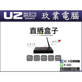 ~嘉義u23c 含稅~ 人因 直播盒子 MD3630 4K無線雲端智慧電視盒 電視棒 電視