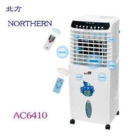 【全球家電網】德國 北方 NORTHERN 移動式冷卻器 AC-6410 製冷降溫、空氣淨化、冷風功能,加濕功能