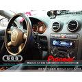 音仕達汽車音響 奧迪 AUDI A3 車型專用 1DIN 音響主機面板框 專改 先鋒PIONEER DEH-X4650BT 實裝