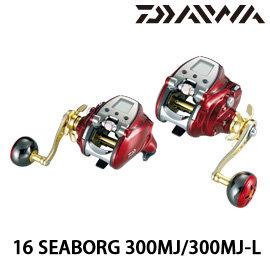 漁拓釣具 DAIWA 16 SEABORG 300MJ/ 300MJ-L (電動捲線器)