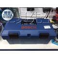 【工具先生】德國~BOSCH~20吋 工具箱 手提箱 兩層設計 可零件收納 PVC材質 堅固耐用 顏色藍色