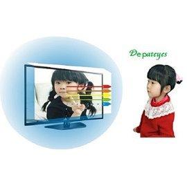 [升級再進化]  FOR 禾聯 HD-43UDF3  Depateyes抗藍光護目鏡   43吋液晶電視護目鏡(鏡面合身款)