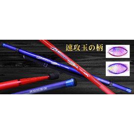 ◎百有釣具◎太平洋POKEE 速攻 磯玉柄+網框組 630(21尺) 顏色隨機出貨