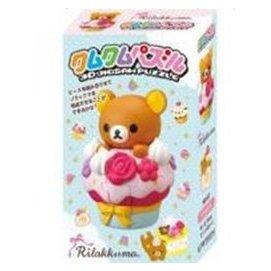 不正常玩具 ENSKY 3D 立體拼圖 KM-52 拉拉熊 杯子蛋糕 橘黃 新包裝 現貨日版 D