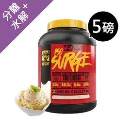 加拿大Mutant ISO SURGE 高蛋白 惡魔至尊水解乳清蛋白 -香草冰淇淋口味 (5磅)