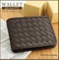 『旅遊日誌』Crocodile 鱷魚 75折 Knitting系列 義大利進口牛皮 6卡皮夾短夾 高質感真皮0103-60042