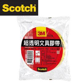 3M 502S Scotch 超透明OPP膠帶 24mmx40y /  個