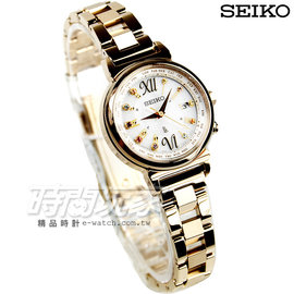SEIKO精工錶 LUKIA 韓風 限量太陽能電波腕錶 女錶 金色電鍍 SSVV026J 1B25-0AN0K