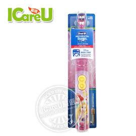 【Oral-B】兒童電動牙刷 公主系列