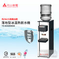 YS-8200BWSIB 元山立式桶裝飲水機