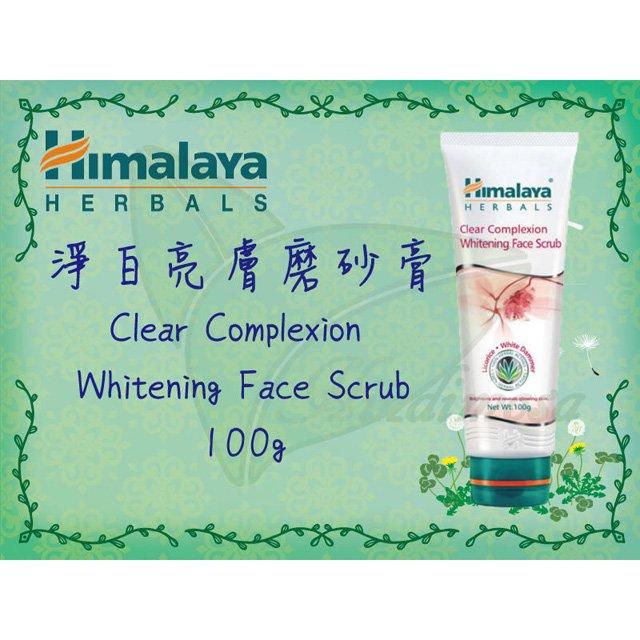印度 Himalaya 喜馬拉雅  淨白亮膚磨砂膏  Clear Complexion Whitening Face Scrub 100g,印地摩沙 Hindi