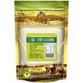 【高筋麵粉-500g/包-4包/組】芬蘭高筋麵粉500g-8020003