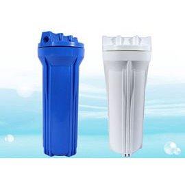~水易購淨水網~新竹店~10英吋YT 濾殼~2分 NSF:ISO9001 藍、白色
