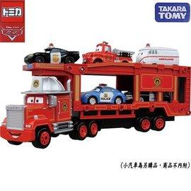 CARS 汽車總動員 麥大叔救援系列 TOMICA 日本TAKARA TOMY Disney迪士尼 DS80974