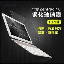 平板鋼化玻璃膜 華碩 ZenPad 10/ Z300CG/ Z300C/ P023 10.1吋螢幕 保護貼 平板貼膜 防刮防爆