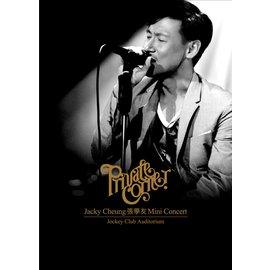 合友唱片 張學友  Private Corner【Mini Concert】DVD