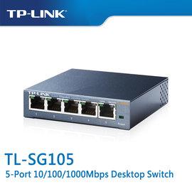 TP~LINK TL~SG105 V4 5~Port Gigabit 商用 非管理型 器