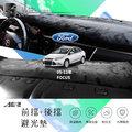 BuBu車用品【前擋+後檔】黑色長毛避光墊 福特 Focus 05-12年 台灣製造 遮陽毯 隔熱墊 汽車遮光墊