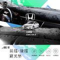 BuBu車用品【前擋+後檔】黑色長毛避光墊 Honda Civic 9 / 9.5代 喜美九代 本田 汽車遮光墊