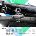 大禾自動車 HONDA CIVIC 8代喜美 K12 左遮陽板 駕駛邊 附鏡片 燈 米黃色