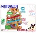 麗嬰兒童玩具館∼日本正版授權-ANPANMAN 麵包超人-森林大樹木製滾滾球玩具.原木安全無毒