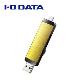I-O DATA U3-40TH8G《40周年限定版金箔系列》 8GB隨身碟