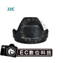 【EC數位】JJC HB016 遮光罩 蓮花罩 Tamron 16-300mm f/ 3.5-6.3 Di II VC