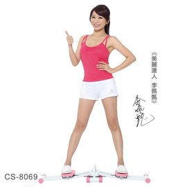 6期0利率 【強生CHANSON】CS-8069 第二代動感美腿機