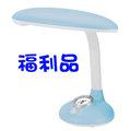 SAMPO高頻護眼檯燈(LH-U905TL)