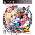 PS3 征服遊戲 無限靈魂 Z 附初回特典 亞洲日文版